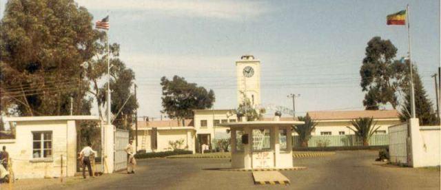 kagnew main gate